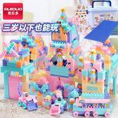 兼容legao積木玩具1-2-3-6周歲兒童寶寶益智拼裝插大顆粒男女孩子 限時兩天滿千88折爆賣