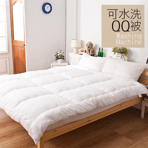 棉被 / 單人【可水洗QQ被】可水洗冬被  透氣不悶熱  戀家小舖台灣製ADA100