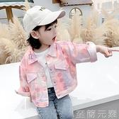 女童外套春秋新款韓版洋氣兒童秋季時髦上衣女寶寶秋裝開衫潮