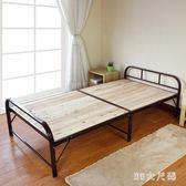 折疊床單人床簡易木板床辦公室午休床雙人床實木床鋼木床 QQ6364『MG大尺碼』