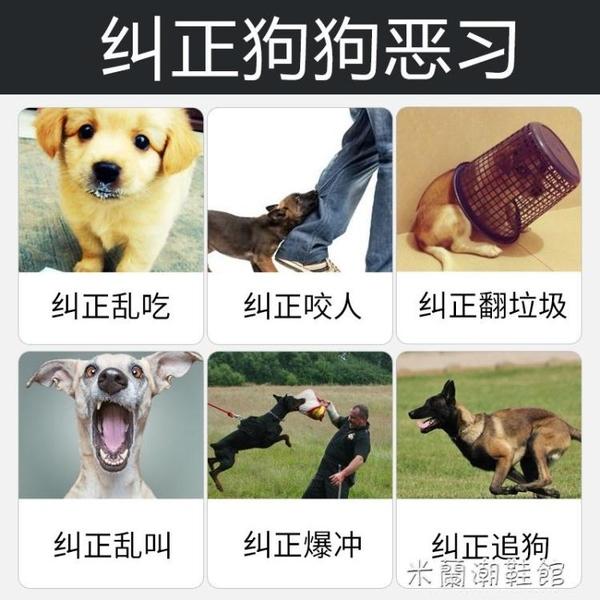 止吠器 狗狗止吠器防叫擾民神器泰迪大型小型犬寵物自動訓狗電擊項圈遙控 快速出貨YYJ