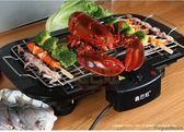 烤盤 燒烤爐家用電烤爐無煙烤肉機燒烤架電烤盤韓式海鮮烤爐jy【快速出貨好康八折】