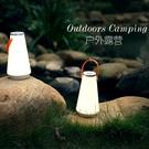 【免運】手提燈 露營燈 小夜燈 氣氛燈 沙灘 小提燈 檯燈 戶外/臥室 多場景適用 USB充電