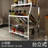 廚房置物架調料架304不銹鋼壁掛免打孔墻上收納調味品架家用斜放 NMS街頭潮人