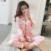 睡衣女夏冰絲春秋季長袖韓版清新甜美可愛可外穿性感絲綢家居服女