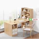 【特惠】北歐現代電腦臺式桌辦公桌寫字桌 家用簡約學生書桌書架組合【頁面價格是訂金價格】