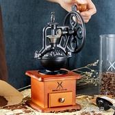 咖啡磨豆機 復古大搖輪手動家用磨粉機 鑄鐵匠 手搖咖啡豆研磨機 原本良品