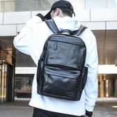 雙肩包男休閒旅行包皮背包電腦包大容量簡約潮流時尚休閒男士書包