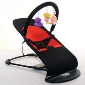 哄睡搖椅   嬰兒寶寶新生搖搖椅兒童安撫折疊哄娃多功能躺椅