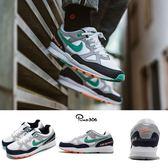 Nike 復古慢跑鞋 Air Span II 灰 綠 老爺鞋 1988經典復刻款 運動鞋 男鞋【PUMP306】 AH8047-006