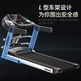 愛尚跑M9跑步機家用款小型室內電動折疊超靜音多功能健身房專用YYJ 雙十二免運