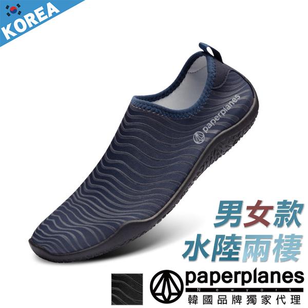 PAPERPLANES 紙飛機 男女款 韓國空運 流線造型圖騰  溯溪和止滑 可彎曲水鞋彈力便鞋【B7901482】2色