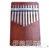 卡林巴琴10音17音拇指鋼琴便攜手指琴卡林巴非樂器 伊蒂斯女裝