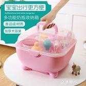 嬰兒奶瓶收納箱盒大號寶寶餐具整理存儲瀝水帶蓋防塵晾干架奶粉盒igo 金曼麗莎