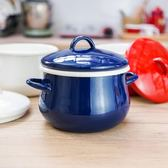 家用湯鍋肥龍搪瓷日式雙耳16cm翻邊輔食熱奶鍋加厚燃氣電磁爐通用 雙12鉅惠交換禮物
