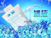 約翰家庭百貨》【WA310】夏日保冷必備 注水式強效保冰袋 降溫袋 蓄冷劑 保冷劑