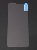 鋼化強化玻璃手機螢幕保護貼膜 ASUS ZenFone 3 Zoom (ZE553KL)