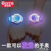 兒童錶-ots兒童手錶男孩男童電子手錶中小學生女孩防水防摔小孩女童手錶 提拉米蘇