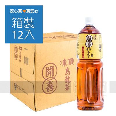 【開喜】凍頂烏龍茶1500ml,12瓶/箱【外包裝已變更】,平均單價34.66元