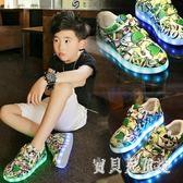 夏季童鞋兒童燈鞋usb充電發光鞋男童夜光亮燈鞋 BF3314『寶貝兒童裝』