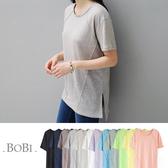 T恤 糖果色壓褶線開衩不規則短袖T恤【MZTX1662】 BOBI