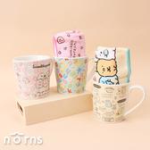 日貨角落生物馬克杯x小方巾套組- Norns 日本進口 正版 附手帕 杯子 餐具 角落小夥伴