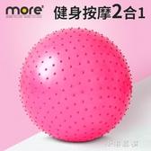 兒童感統訓練寶寶按摩孕婦健身瑜伽球專用助產加厚防爆CY『小淇嚴選』
