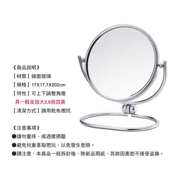 高級鍍鉻 雙面折疊桌鏡 (M5205)