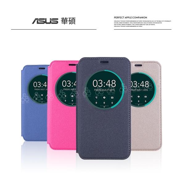 來電顯示 皮套 ASUS Zenfone Go TV ZB551KL X013DB 手機殼 休眠 喚醒 智能 開窗 保護套