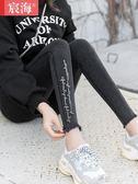 韓版秋季黑色打底褲外穿薄款褲子小腳鉛筆緊身顯瘦女褲 道禾生活館