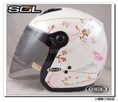 【SOL 27Y  蝴蝶 二代 小帽款 白粉 SOL 安全帽 】內襯全可拆、小頭款、加贈好禮