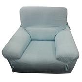 寧彩涼感彈性一人沙發便利套-藍