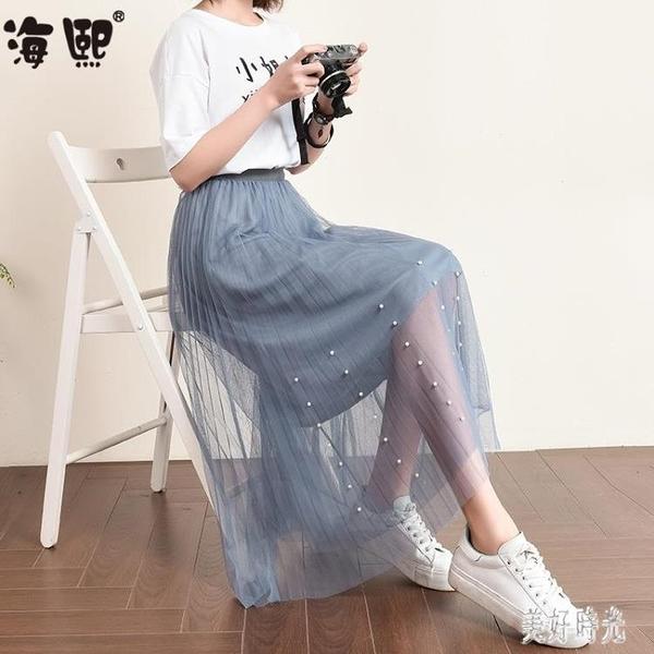 半身裙女春夏季秋2020新款中長款不規則a字仙女紗裙網紗半身長裙 FX6069 美好時光