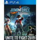 【預購】PS4 JUMP FORCE《中文版》預定 2019/2/14上市