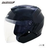 【東門城】M2R J-6 素色(黑) 3/4罩安全帽 情侶帽 內墨鏡 人身部品