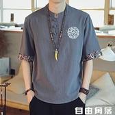 亞麻短袖男T恤2020中國風棉麻上衣潮流刺繡半袖唐裝夏季寬鬆漢服 自由角落