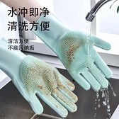 廚房洗碗手套加厚款多功能硅膠洗碗刷家用清潔神器不沾油隔熱防燙