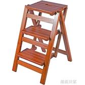 實木家用多功能折疊梯子三步梯椅梯凳室內登高梯木梯子置物架MBS『潮流世家』