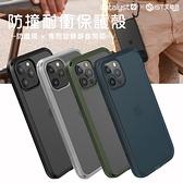 【CATALYST】iPhone12 mini/12/PRO/PRO MAX 防摔耐衝擊保護殼(霧透4色)