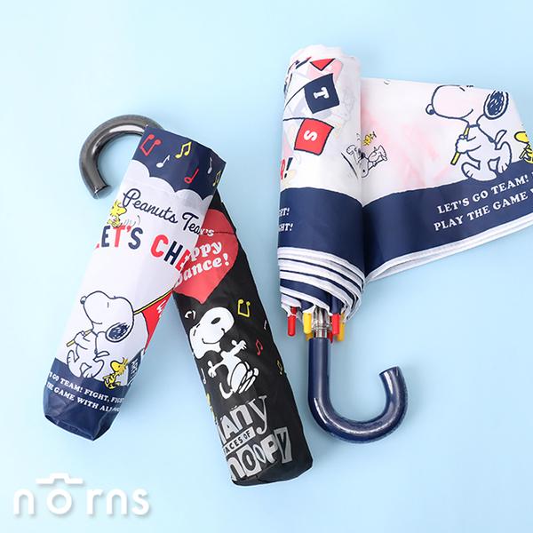 日貨彎把摺疊傘Snoopy系列- Norns 日本進口 史努比 輕量耐風骨 防風雨傘 摺疊傘 折傘