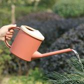 小型家用灑水壺兒童迷你澆花水壺園藝養花工具1.6升長嘴澆水壺【小梨雜貨鋪】
