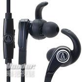 【曜德★送耳機】鐵三角 ATH-CKX7iS 黑色 支援智慧型手機 重低音款 / 免運 / 送收納盒+CKN70