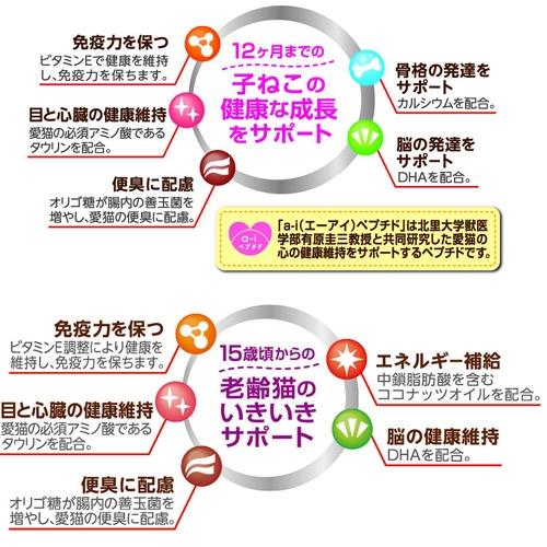 【培菓寵物48H出貨】日本愛喜雅》AIXIA Miaw Miaw妙喵主食軟包系列-70g