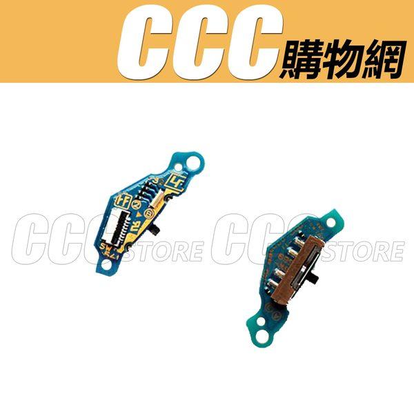 PSP 3000 3007 電源板 電源開關板 電源小板 開關小板 DIY 零件 專業 維修