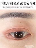 雙眼皮貼網紗蕾絲雙眼皮貼無痕雙面隱形自然腫眼泡神器定型霜男女專用美目 萊俐亞 交換禮物
