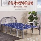 折疊床單人床家用出租房午休床四折小戶型木板床成人1.2米雙人床  YTL  嬌糖小屋