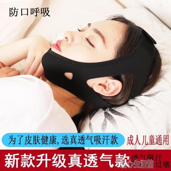 止鼾器止鼾帶防打呼嚕消打鼾神器防止打呼治鼻鼾呼吸矯正器日本咕嚕家紓困振興