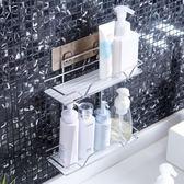 置物架   雙層不銹鋼浴室置物架洗澡間壁掛洗漱架衛生間免打孔收納架