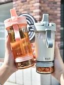 吸管杯 塑料水杯女帶吸管大人簡約清新森系創意個性潮流便攜泡茶咖啡杯子 美物