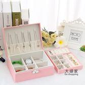 首飾盒 帶鎖珠寶首飾盒公主歐式韓國木質飾品盒耳環耳釘簡約雙層收納盒 3色